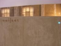 steinwand-beton-oui-10